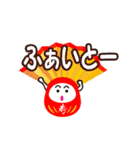 【大人女子組】年賀&クリスマス&日常編(個別スタンプ:30)