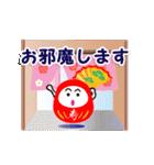 【大人女子組】年賀&クリスマス&日常編(個別スタンプ:32)