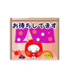 【大人女子組】年賀&クリスマス&日常編(個別スタンプ:33)