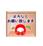 【大人女子組】年賀&クリスマス&日常編(個別スタンプ:34)