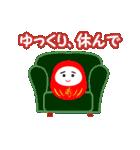 【大人女子組】年賀&クリスマス&日常編(個別スタンプ:35)