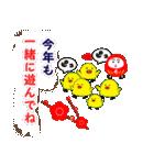 【大人女子組】年賀&クリスマス&日常編(個別スタンプ:36)