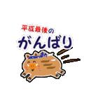 【大人女子組】年賀&クリスマス&日常編(個別スタンプ:37)