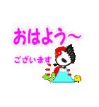 【大人女子組】年賀&クリスマス&日常編(個別スタンプ:38)