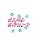 【大人女子組】年賀&クリスマス&日常編(個別スタンプ:39)