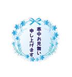 【大人女子組】年賀&クリスマス&日常編(個別スタンプ:40)