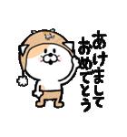 ネコネコ 3新年(個別スタンプ:01)