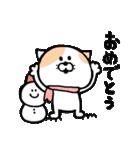 ネコネコ 3新年(個別スタンプ:02)
