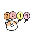 ネコネコ 3新年(個別スタンプ:03)