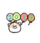 ネコネコ 3新年(個別スタンプ:04)