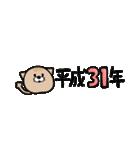 ネコネコ 3新年(個別スタンプ:05)