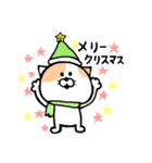 ネコネコ 3新年(個別スタンプ:09)
