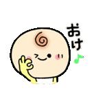 ばぶばぶ便り(個別スタンプ:05)
