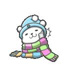 アニマライズ2【冬色】(個別スタンプ:01)