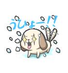 アニマライズ2【冬色】(個別スタンプ:07)