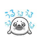 アニマライズ2【冬色】(個別スタンプ:08)