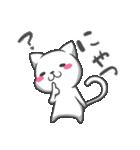 アニマライズ2【冬色】(個別スタンプ:12)