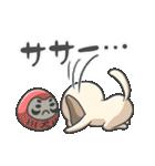 アニマライズ2【冬色】(個別スタンプ:13)