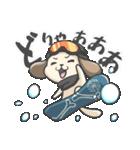 アニマライズ2【冬色】(個別スタンプ:14)
