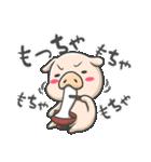 アニマライズ2【冬色】(個別スタンプ:15)