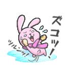 アニマライズ2【冬色】(個別スタンプ:18)