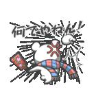 アニマライズ2【冬色】(個別スタンプ:19)
