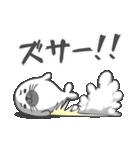 アニマライズ2【冬色】(個別スタンプ:20)