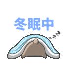 アニマライズ2【冬色】(個別スタンプ:22)