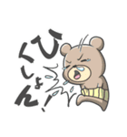 アニマライズ2【冬色】(個別スタンプ:27)
