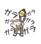 アニマライズ2【冬色】(個別スタンプ:28)