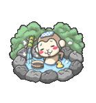 アニマライズ2【冬色】(個別スタンプ:32)
