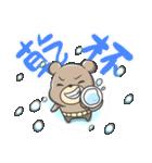 アニマライズ2【冬色】(個別スタンプ:33)