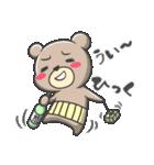 アニマライズ2【冬色】(個別スタンプ:34)