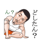 ひげマッチョBlues-2 ~関西弁Ver.~(個別スタンプ:01)