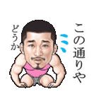 ひげマッチョBlues-2 ~関西弁Ver.~(個別スタンプ:02)
