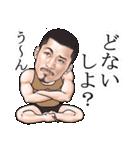 ひげマッチョBlues-2 ~関西弁Ver.~(個別スタンプ:03)