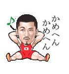 ひげマッチョBlues-2 ~関西弁Ver.~(個別スタンプ:07)