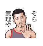 ひげマッチョBlues-2 ~関西弁Ver.~(個別スタンプ:09)