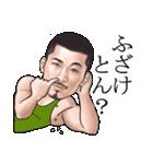 ひげマッチョBlues-2 ~関西弁Ver.~(個別スタンプ:11)
