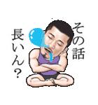 ひげマッチョBlues-2 ~関西弁Ver.~(個別スタンプ:15)