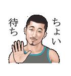 ひげマッチョBlues-2 ~関西弁Ver.~(個別スタンプ:16)