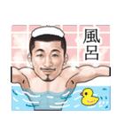ひげマッチョBlues-2 ~関西弁Ver.~(個別スタンプ:17)