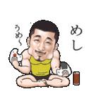 ひげマッチョBlues-2 ~関西弁Ver.~(個別スタンプ:19)