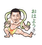 ひげマッチョBlues-2 ~関西弁Ver.~(個別スタンプ:21)