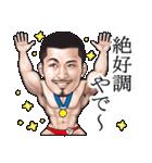 ひげマッチョBlues-2 ~関西弁Ver.~(個別スタンプ:23)