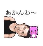 ひげマッチョBlues-2 ~関西弁Ver.~(個別スタンプ:25)