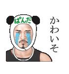 ひげマッチョBlues-2 ~関西弁Ver.~(個別スタンプ:27)