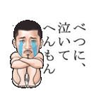 ひげマッチョBlues-2 ~関西弁Ver.~(個別スタンプ:28)