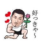 ひげマッチョBlues-2 ~関西弁Ver.~(個別スタンプ:29)