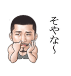 ひげマッチョBlues-2 ~関西弁Ver.~(個別スタンプ:31)